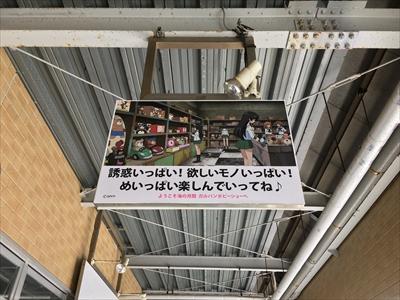 2016_07_10_b_004.jpg