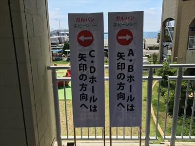 2016_07_10_b_008.jpg