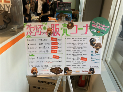 2016_07_10_c_025.jpg