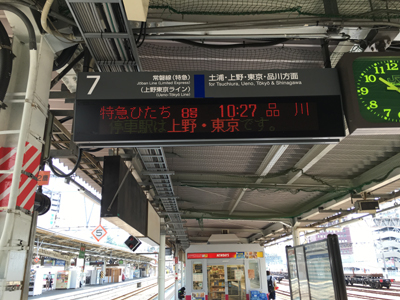 2016_07_11_01.jpg