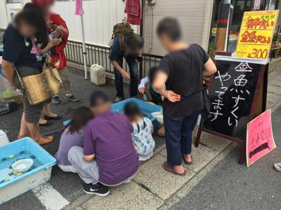 2016_07_16_c_004.jpg