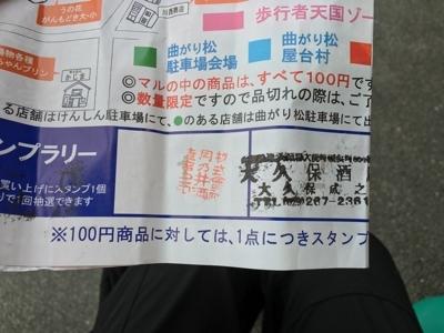 2016_07_16_c_020.jpg
