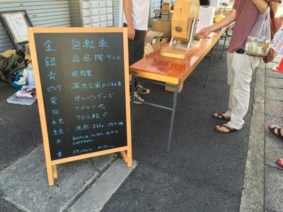 2016_07_16_c_022.jpg