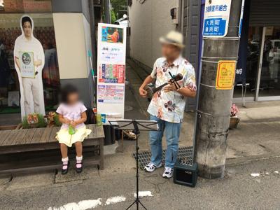 2016_07_16_d_006.jpg