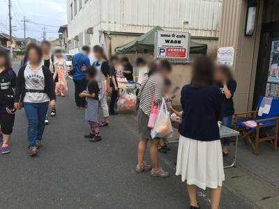 2016_07_16_d_008.jpg