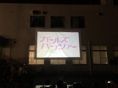2016_07_16_e_006.jpg