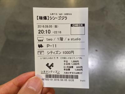 2016_08_05_02.jpg