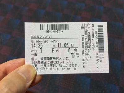 2016_11_06_003.jpg