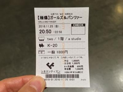 2016_11_25_006.jpg