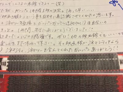 2016_11_25_011.jpg