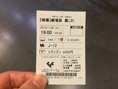 2016_11_29_002.jpg
