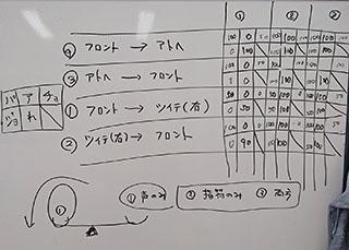 160618f13.jpg