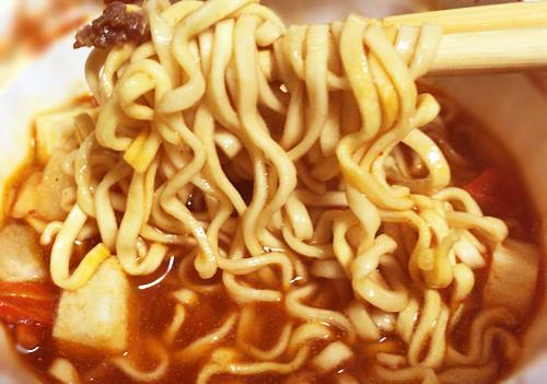 ボルシチ味ヌードル麺