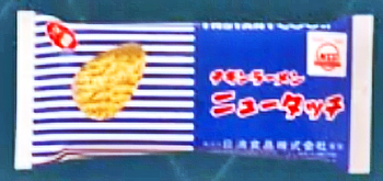 チキンラーメンニュータッチ冷麺