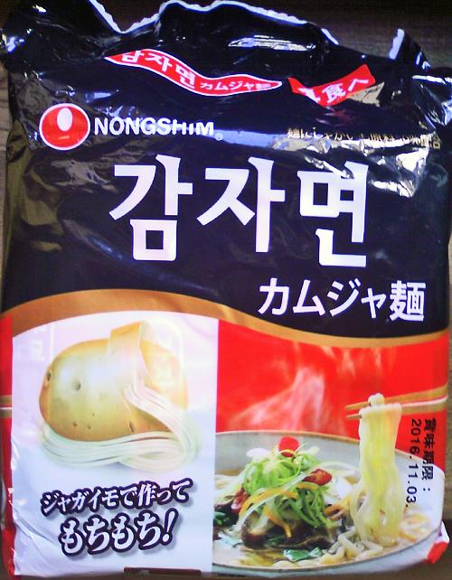 カムジャ麺1