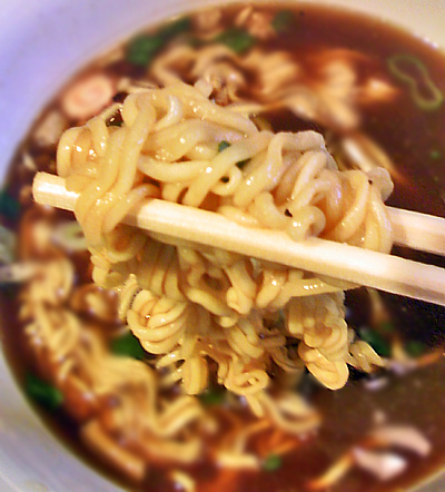 辛黒麺トップ