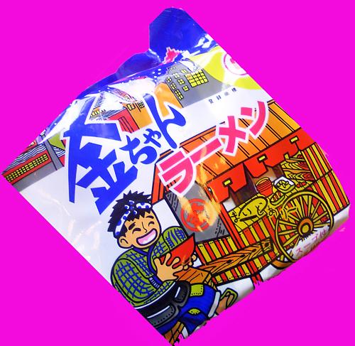 金ちゃんラーメン1