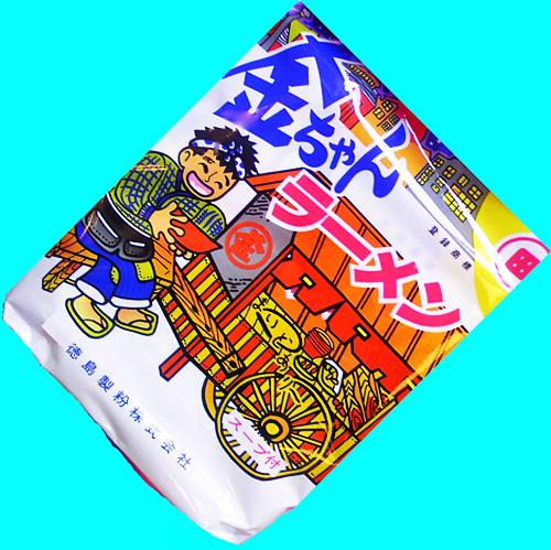 金ちゃんラーメン2