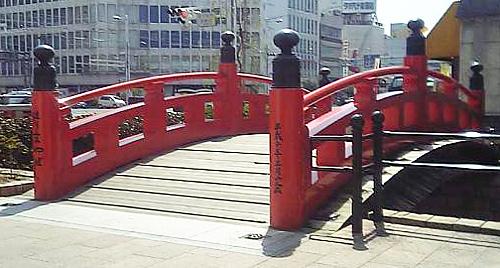 復元播磨屋橋
