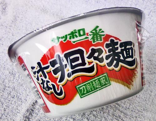 汁なし担々麺サイド