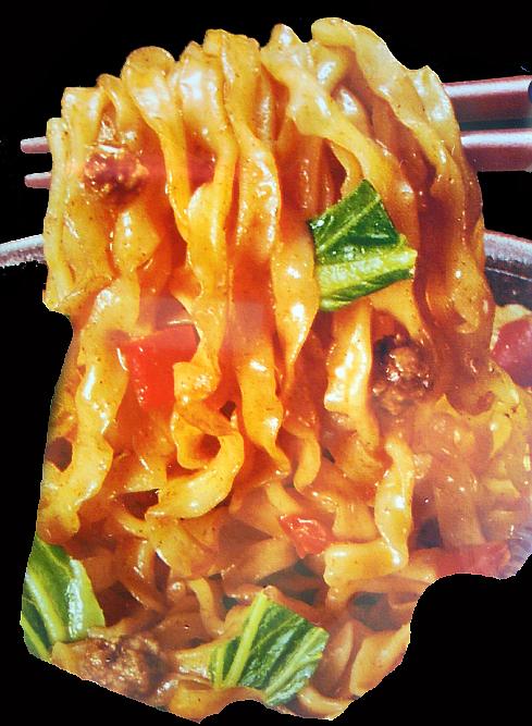汁なし担々麺アップ