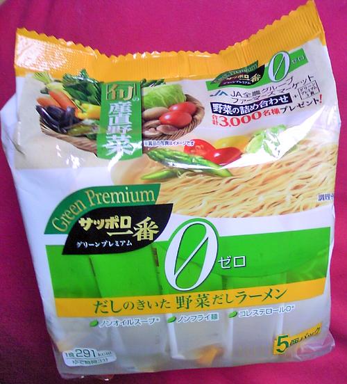 野菜だしラーメン1