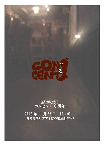 concent10