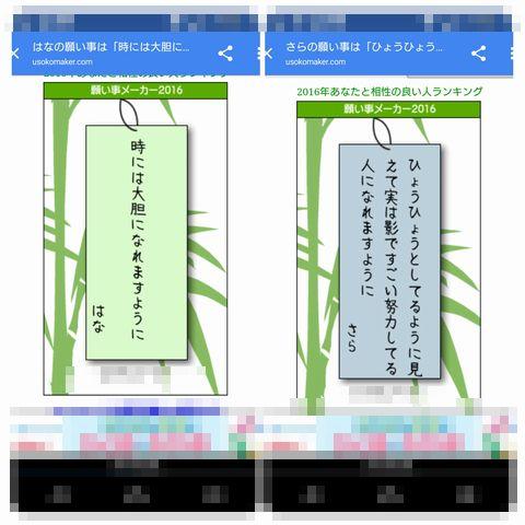 IMG_20160708_120141.jpg