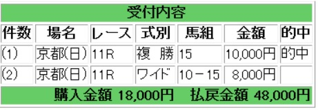 20161016kyo11r.jpg
