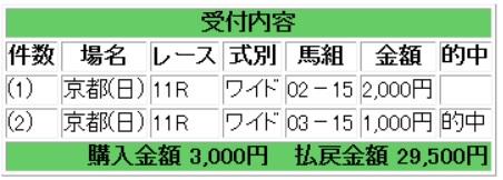 20161016kyo11r_02.jpg