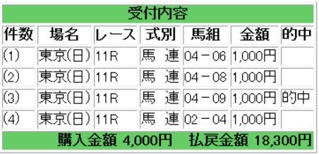 20161016tkyo11r.jpg