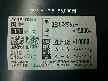 201612011han11r_02.jpg