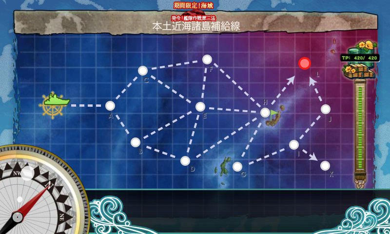 kancolle_20161121-193910823.png