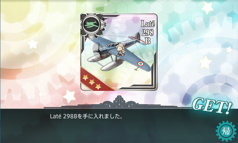 kancolle_20161125-6.png