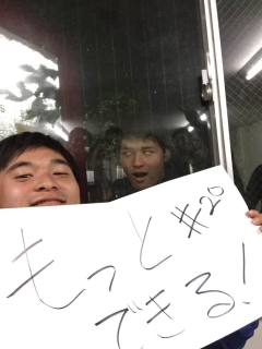 kyonokotoba15.jpg