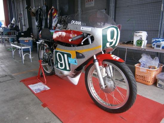 鈴鹿レーシング CB125S