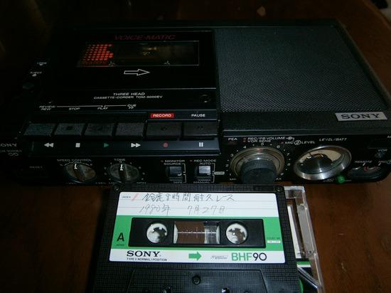 1980年 鈴鹿8時間耐久レース 録音カセットテープ