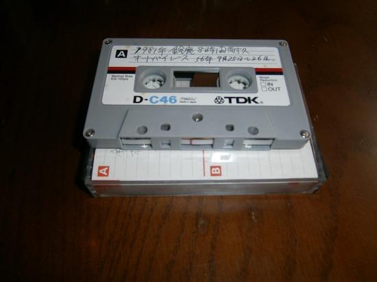 1981年 鈴鹿8時間耐久レース 録音カセットテープ