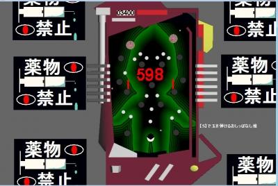 新規6666ンバス
