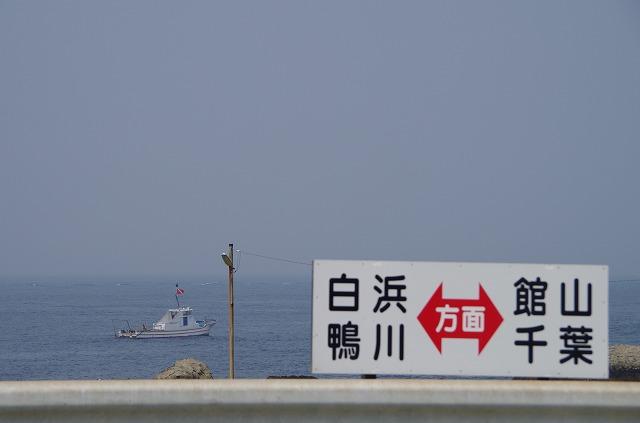 西川名松丸 (2)