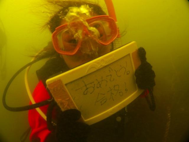 鵜原志村ビーチダイビング大雨 (3)