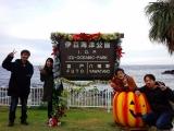 伊豆海洋公園ダイビングクリスマス (8)