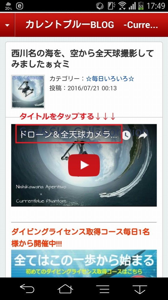Screenmemo_share_2016-07-22-17-50-06_201607222227377eb.jpg