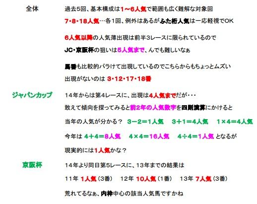 11_27_win5b.jpg