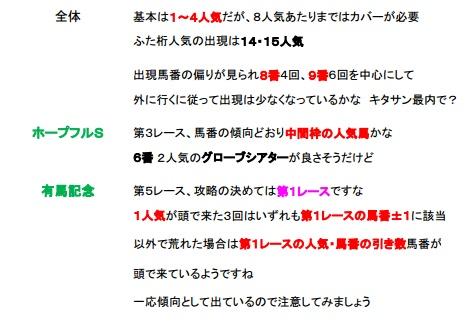 12_25_win5b.jpg
