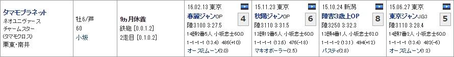 京都JS_01