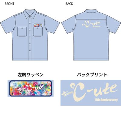 キューティーランド10グッズ01ワークシャツ(ライトブルー)