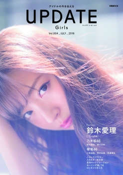 UPDATE girls vol.4