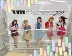 ハロショ名古屋店℃-uteカレンダー2017サンプル02