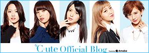 ℃-uteオフィシャルブログ